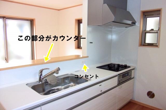 I型キッチンのカウンター
